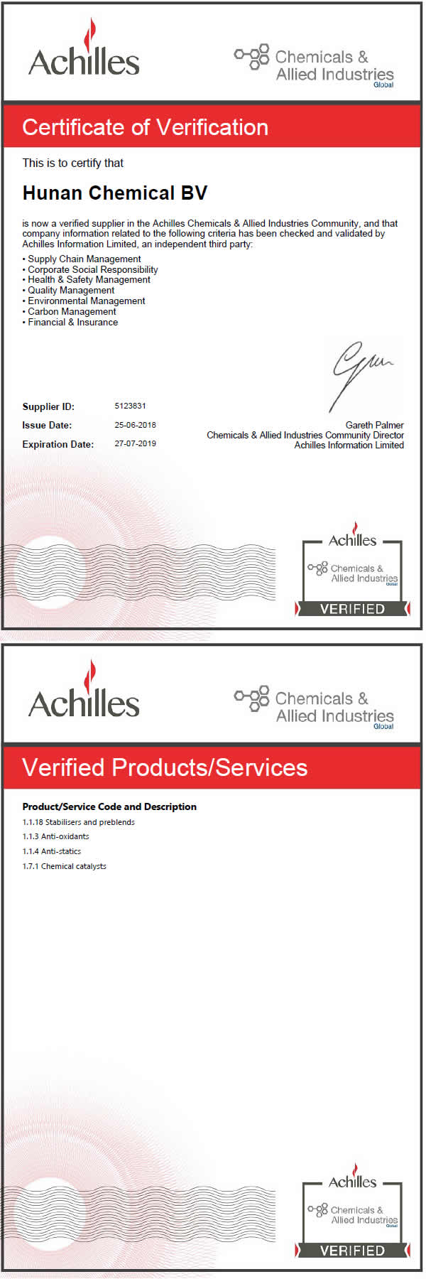 certified by achilles