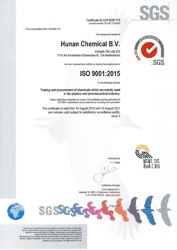 iso certification 9001 sgs 2018-2021